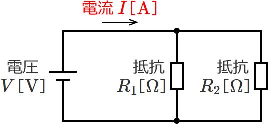 直流回路の計算(基本)