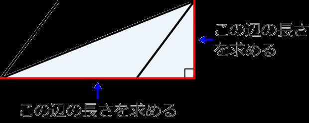 対角線 形 平行 四辺